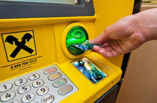 Онлайн заявка на кредит во все банки с плохой кредитной историей в
